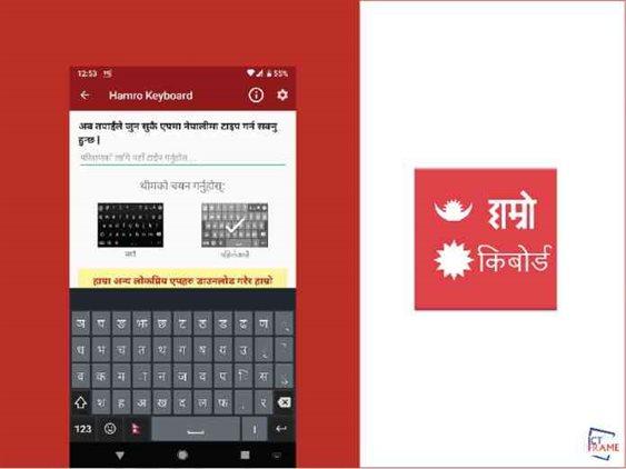 Nepali Keyboard on the App Store