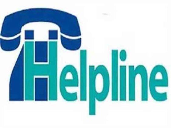 100-like Helpline Number