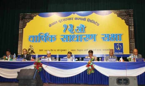 AGM of Nepal Telecom