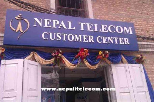 New ways of recharging your NTC mobile