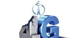 4G Subscribers Nepal