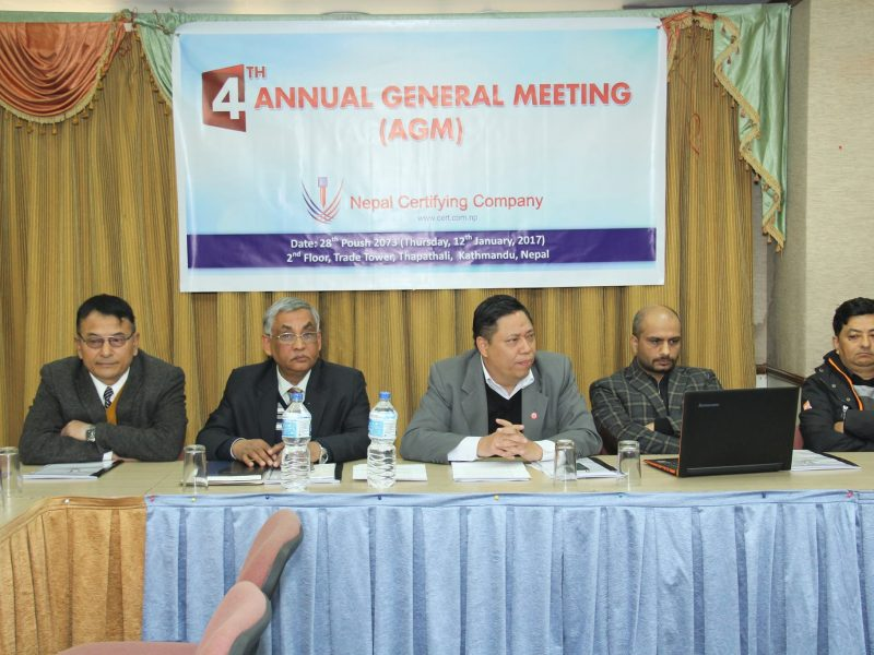 4th AGM NCC