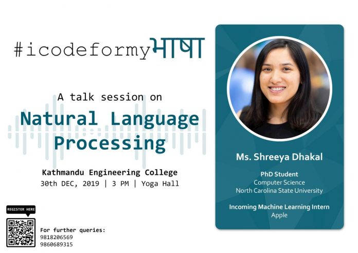 A Talk Session On Natural Language Processing