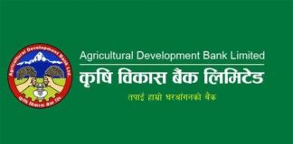 A gang of hackers hacked the Agricultural Development Bank