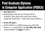 Admission Open For PGDCA In Kathmandu