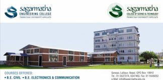 Admission Open To Sagarmatha College of Science and Technology