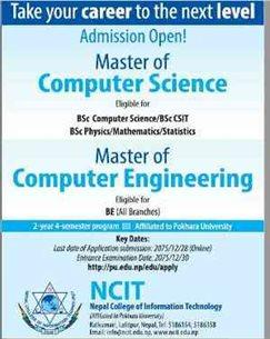 Computer engineering admission essay