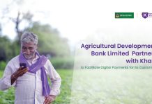 Agricultural Development Bank Partners with Khalti