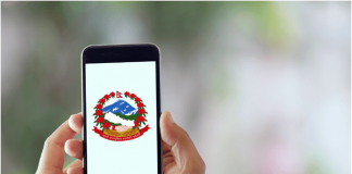 Nepal Government Apps to be Integrated for the Coming Fiscal Year
