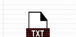 Apple macOS TextEdit