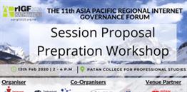 APrIGF 2020 Session Proposal Preparation Workshop