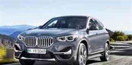 BMW Nepal