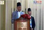Bagmati Province Technology Fund