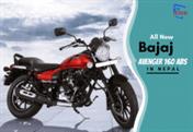 Bajaj Motorcycles Nepal