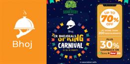 Bhoj Spring Carnival