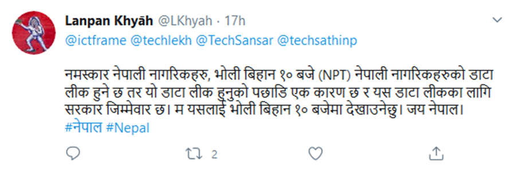 Biggest Data Leaks in Nepal