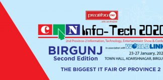 Biggest Tech Fair Of Province 2