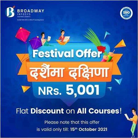 Broadway Infosys Festival Offer