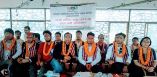 CAN Federation Kavre Newly Elected President
