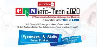 CAN INFOTECH 2020