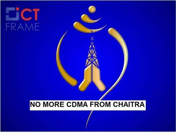 CDMA Close in Nepal