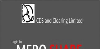 CDS and Clearing Limited