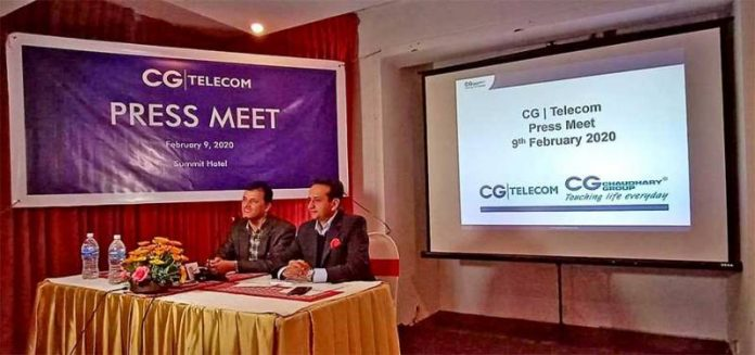 CG Telecom loses limited mobility license
