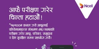 Ncell Supports The Government In Identifying COVID Infected Through a Survey