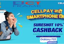 Cell Pay Offer