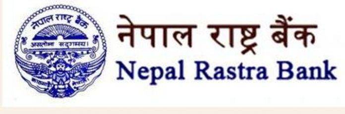 Central Bank Of Nepal