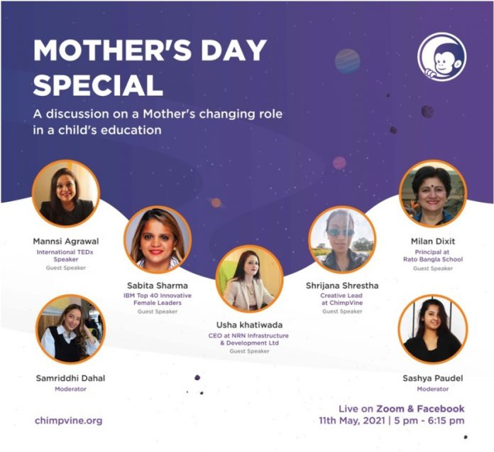 ChimpVine Mother's Day Event