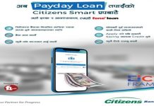 Citizen Pay Day Loan