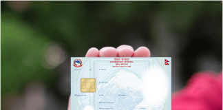 Nepalese Citizens to Receive National Identity Card