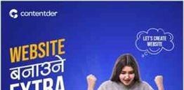 Contender Campaign