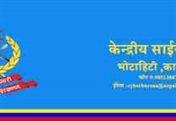 Cyber-Bureau-Nepal-Police
