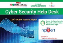 Information Security Help Desk Nepal