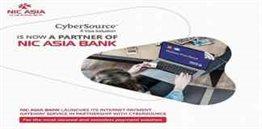 Cybersource Internet Payment Gateway