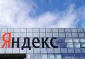 DDoS Attacks in Russia