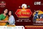 Daraz Dashain Dhamaka