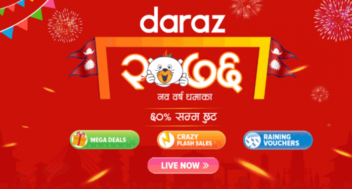 Daraz Dashain Dhamaka is Live In Nepal