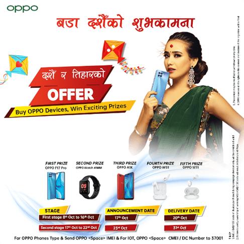 Dashain Ra TiharKo Offer