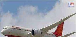 Data breach in Air India