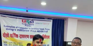 Deepak Shah elected new president of can federation parsa