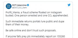 Delhi Police fraud investment