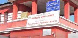 Department of Consular Services