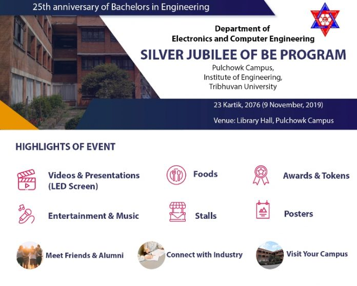 Department of Electronics and Computer Engineering will be organizing a Silver Jubilee Celebration