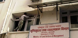 Department of Land Reform Nepal