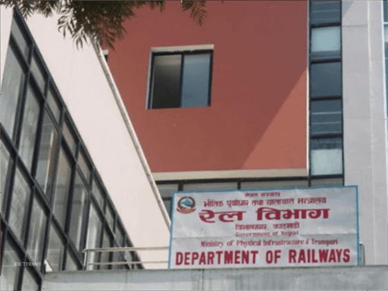 Department of Railways Nepal