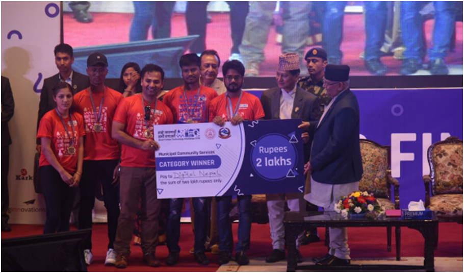 Digital Nepal Received Award from the Government