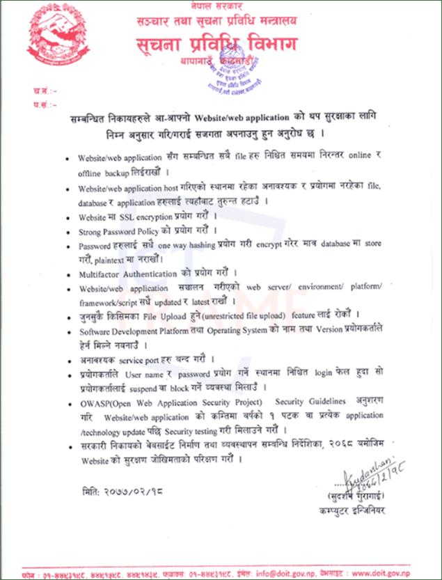 DoIT Nepal Press Release
